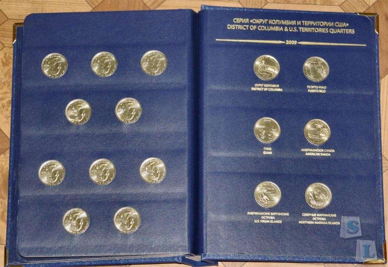 Другие - Россия: Коллекция монет в альбоме «Серии памятных монет США '50 штатов', 'Округ Колумбия и территории США' (25 центов)»