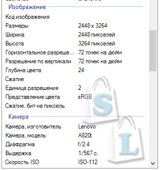 Aliexpress: Обзор маленького да удаленького Lenovo A820t