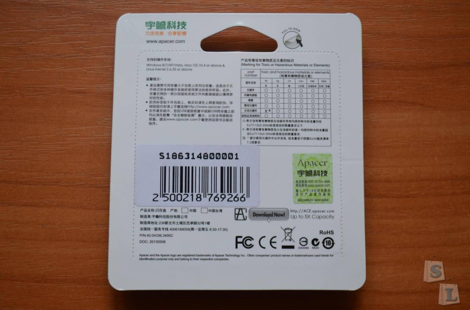 Miniinthebox: Оригинальная дешевая флешка Apacer 16 GB