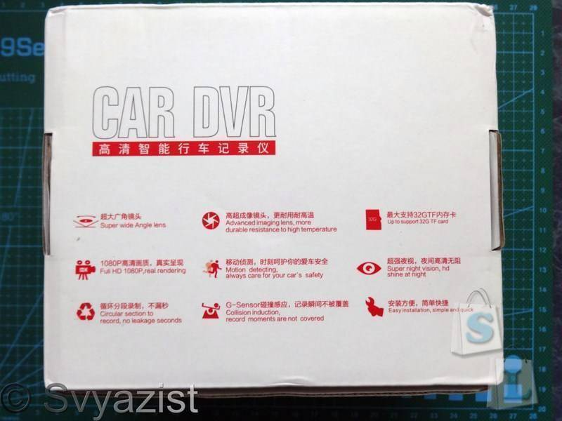 Aliexpress: Автомобильный видеорегистратор Andonstar AH760 на процессоре Novatek NT96650 или Novatek NT96650 vs Ambarella A5S30.