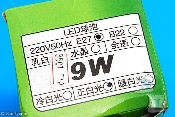 GearBest: Led лампа, которую покупать не надо