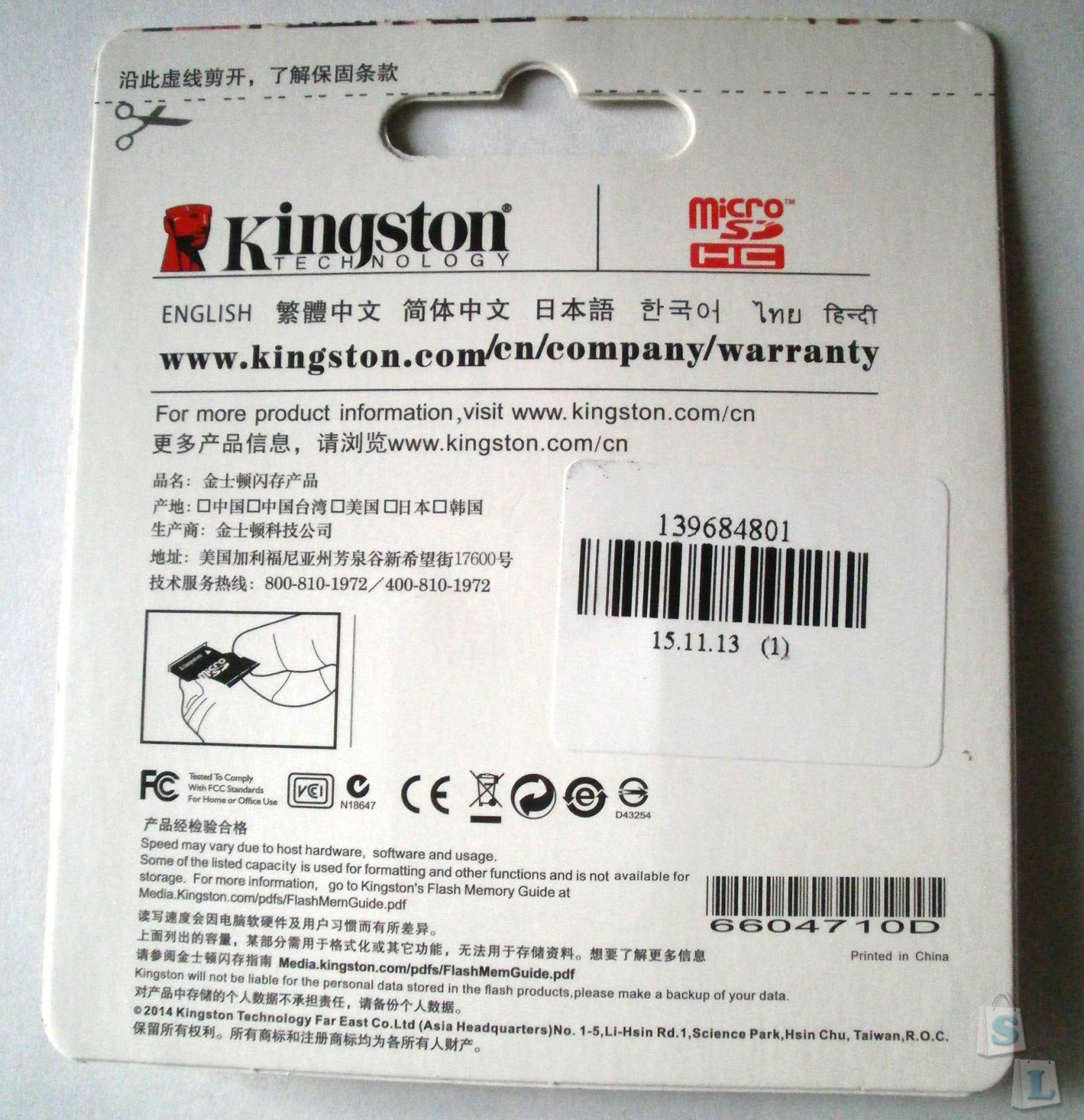 GearBest: Kingston 64GB Micro SDXC карта памяти 10 класса