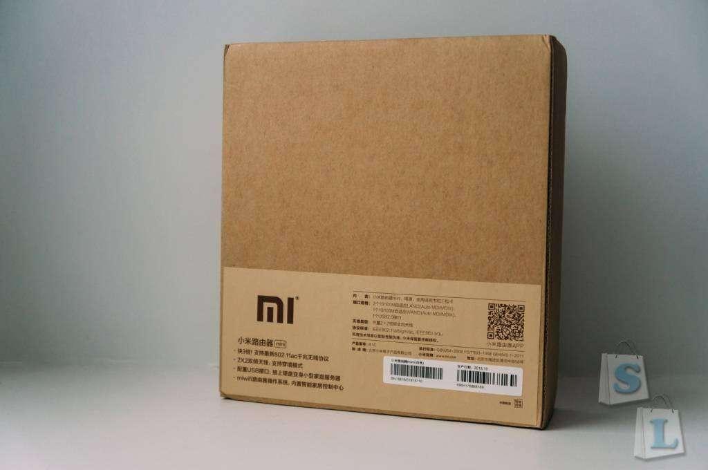 Banggood: Xiaomi WiFi Mini – роутер на 2.4GHz и 5GHz