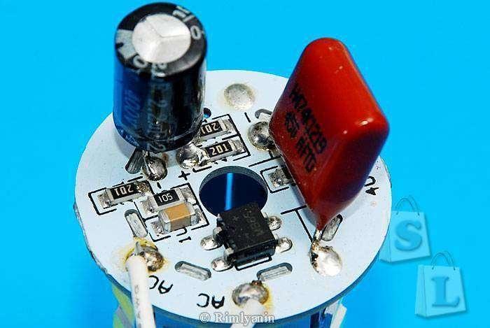 GearBest: LED лампа Sencart E27 12W 56xSMD5730 2200LM с подвохом
