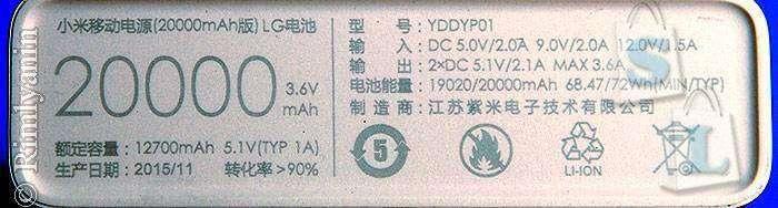 GearBest: Обзор Xiaomi YDDYP01 20000mAh PowerBank с замером емкости