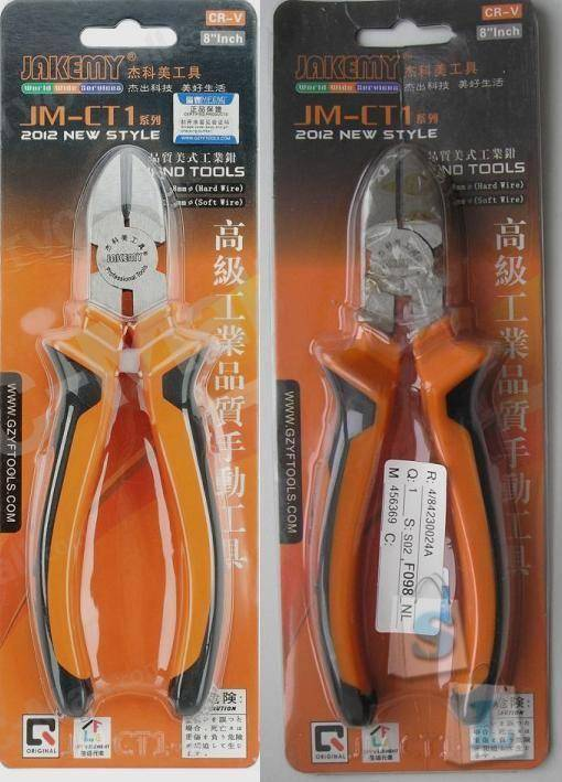 TVC-Mall: JAKEMY JM-CT1 8-inch Precision Diagonal Pliers Cutting Plier