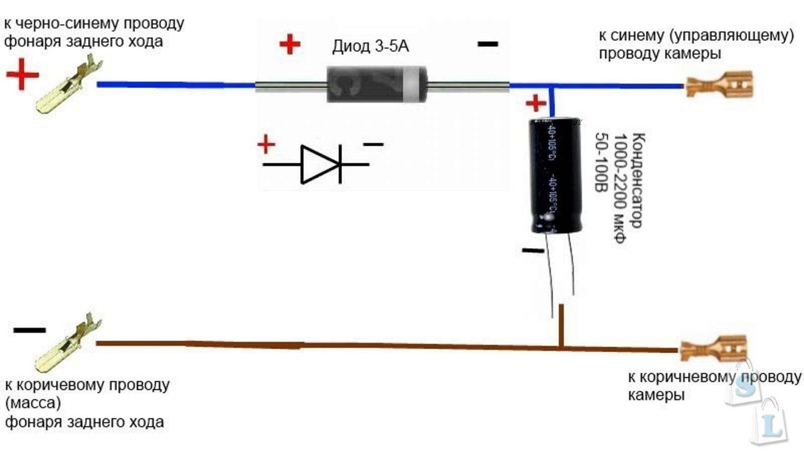 Подключение камеры заднего вида к магнитоле гранта схема