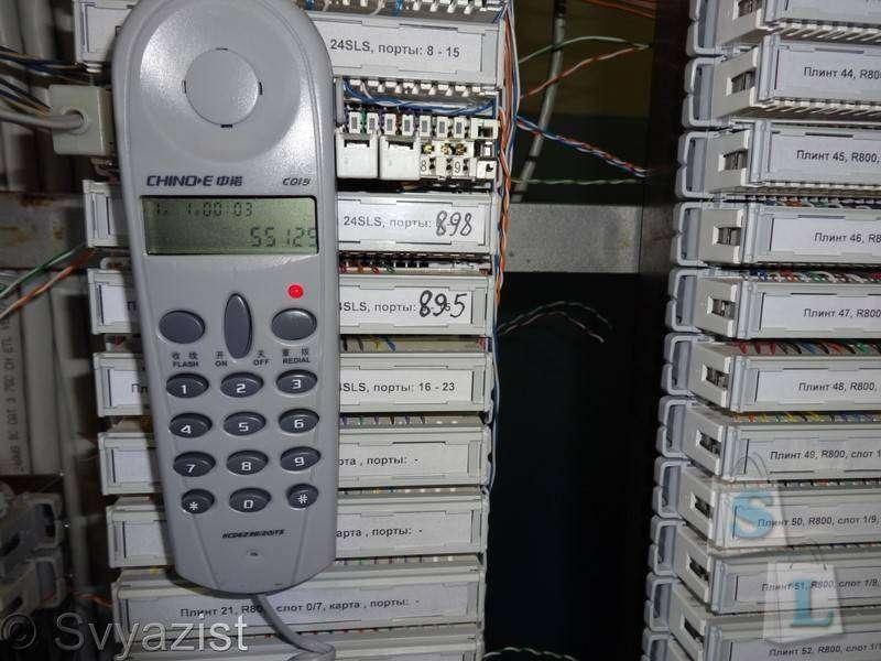 Banggood: Тестовая телефонная трубка связиста и её доработка.