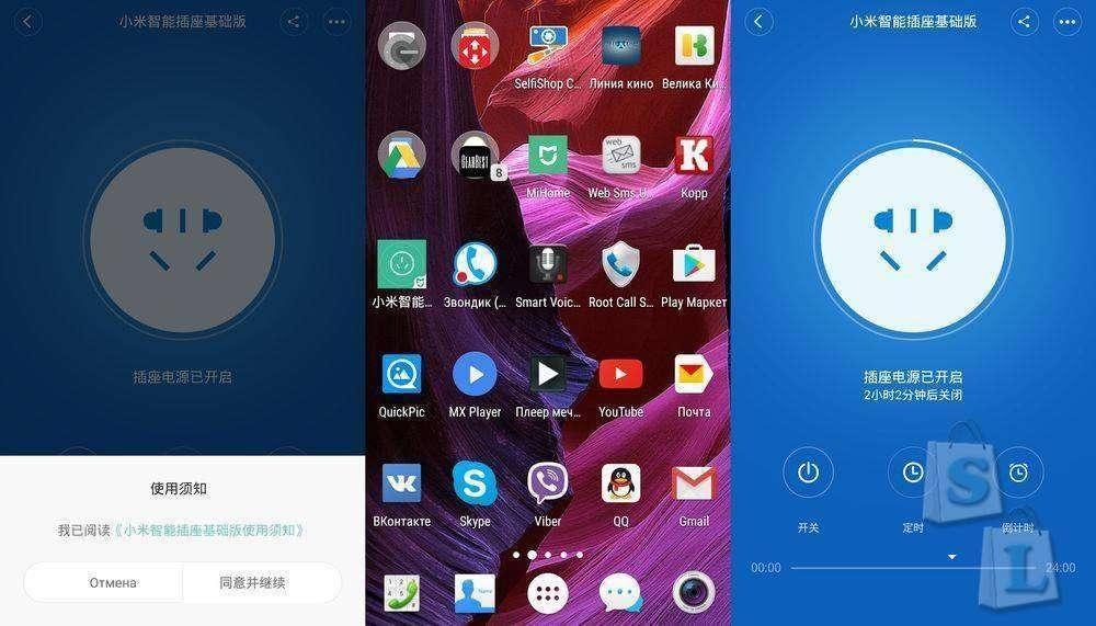 GearBest: Xiaomi Mi Smart WiFi Socket умная розетка с таймингами которые работают автономно