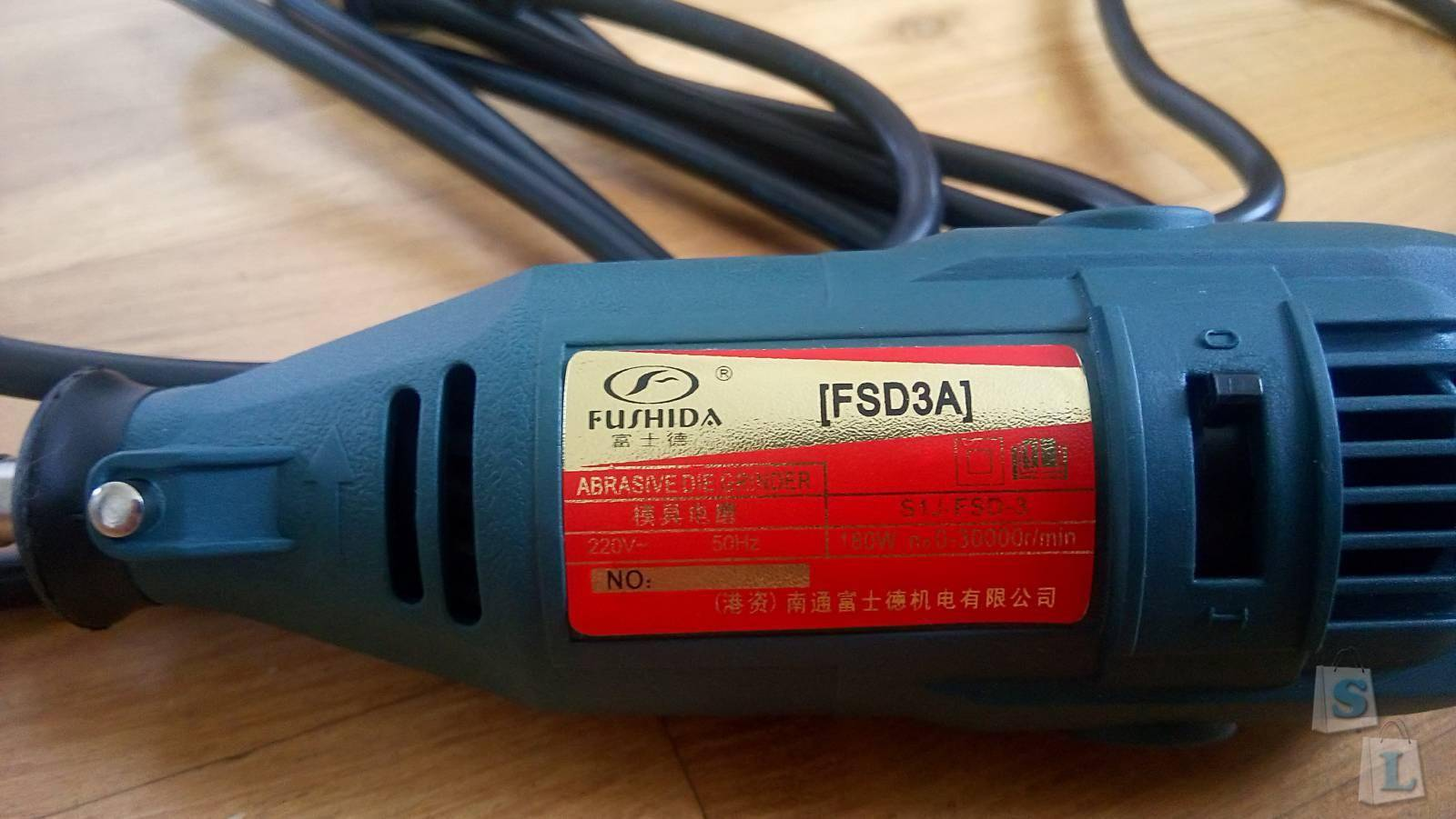 GearBest: Дремель (гравер) Fushida S1J-FSD-3