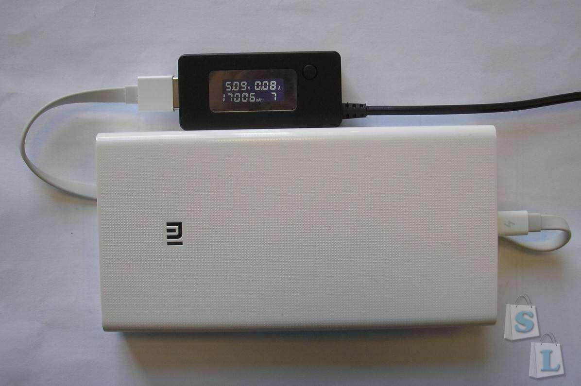 TVC-Mall: Портативный аккумулятор Xiaomi, 20000 mAh