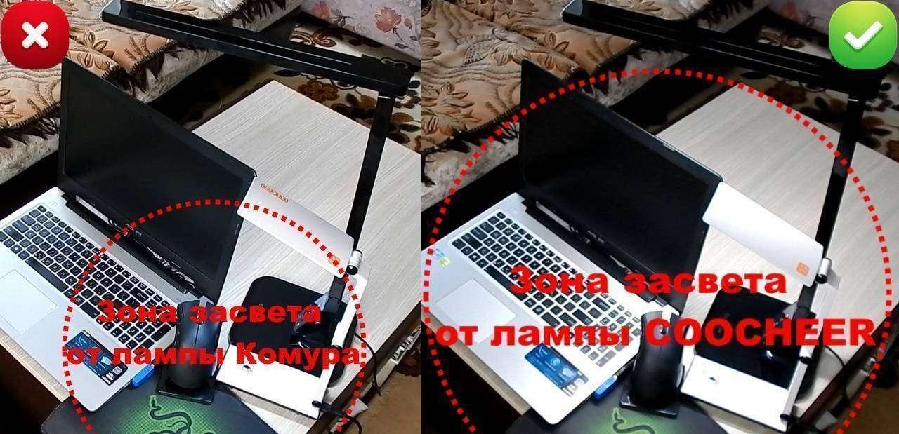 CNDirect: Типа 'умная' настольная лампа COOCHEER :)