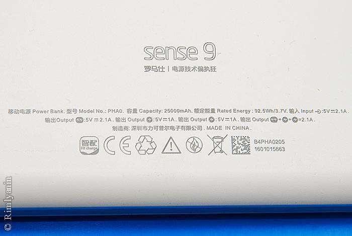 Aliexpress: Повербанк ROMOSS Sense 9 PHA0 аж на 25000mAh