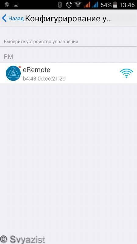 GearBest: BroadLink RM mini 3. ИК контроллер для умного дома.