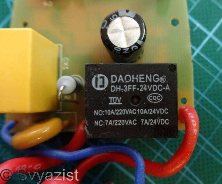 Banggood: Радиоуправляемые розетки Digoo RC-13 для умного дома