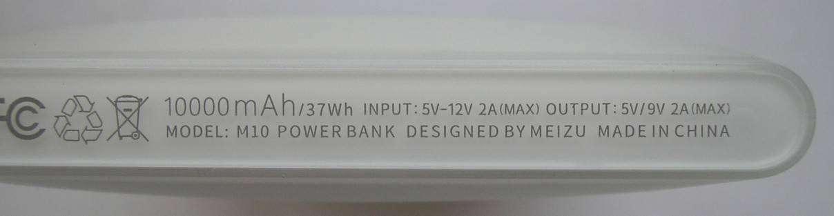 TVC-Mall: Портативный аккумулятор 10000 mAh ( Meizu M10)