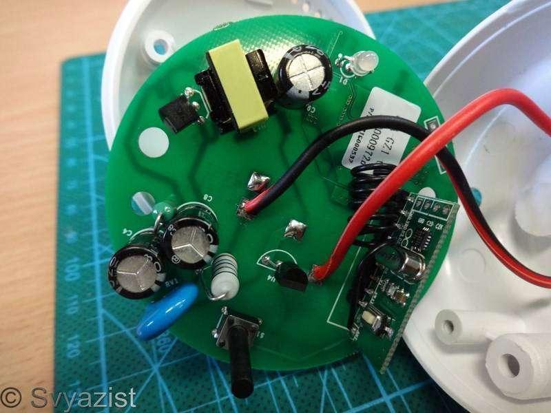 itead.cc: Slampher. Патрон-переходник E27 с управлением по Wi-Fi и радиоканалу для «умного дома»