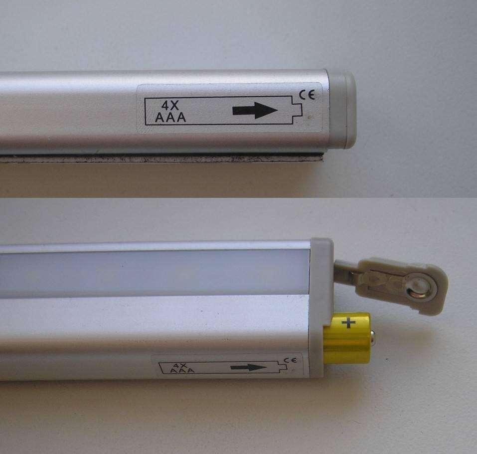 TVC-Mall: Светильник с датчиком движения и освещённости