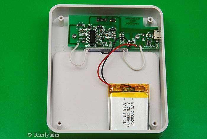 Banggood: EMX300 - LED светильник с датчиком движения и освещенности
