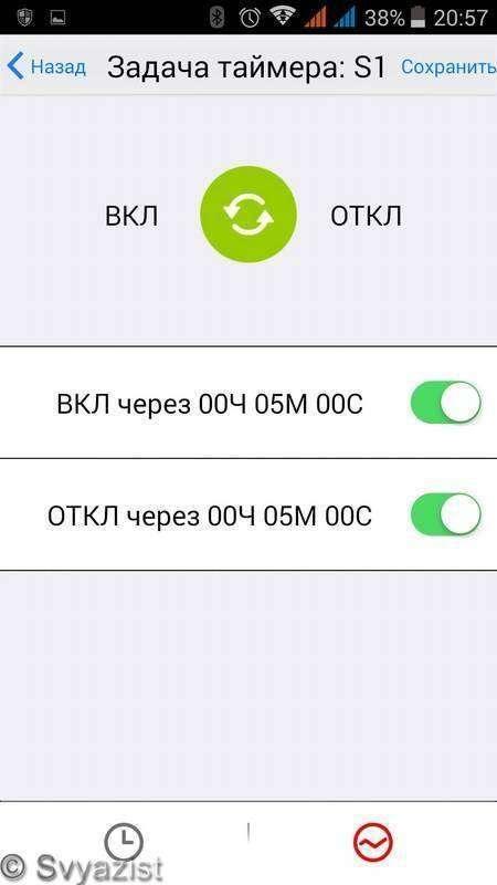 Banggood: Удлинитель Broadlink MP1 с независимым управлением розетками по Wi-Fi для «умного дома»