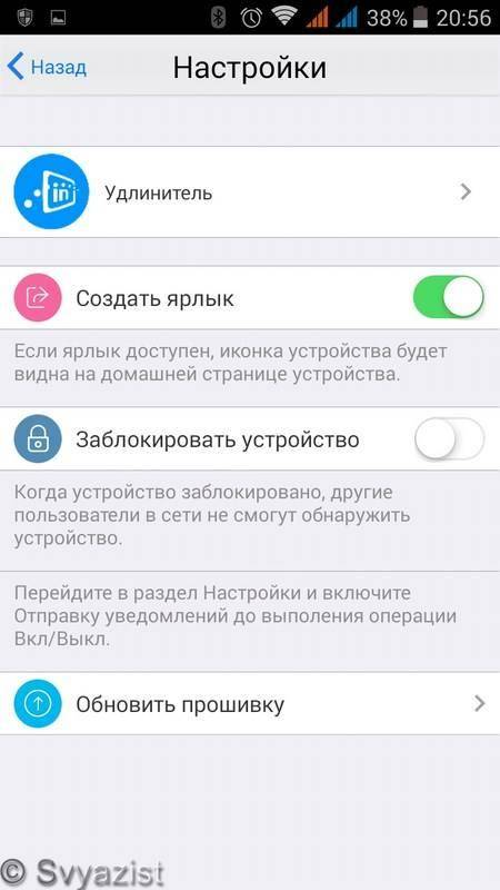 Banggood: Удлинитель Broadlink MP1 с независимым управлением розетками по Wi-Fi для «умного дома»