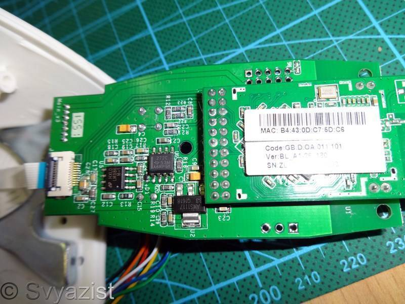 Banggood: Broadlink A1. Система датчиков для «умного дома»