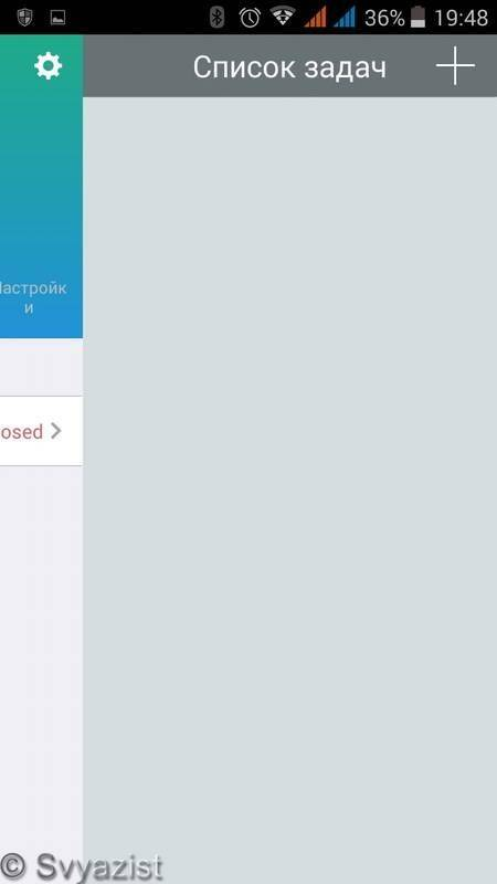 Banggood: Broadlink S1C - беспроводной хост для 16 датчиков для «умного дома» + датчик открытия двери.