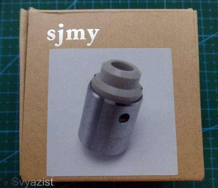 Другие - Китай: Дрипко-бак Le Mirage Styled от SJMY.