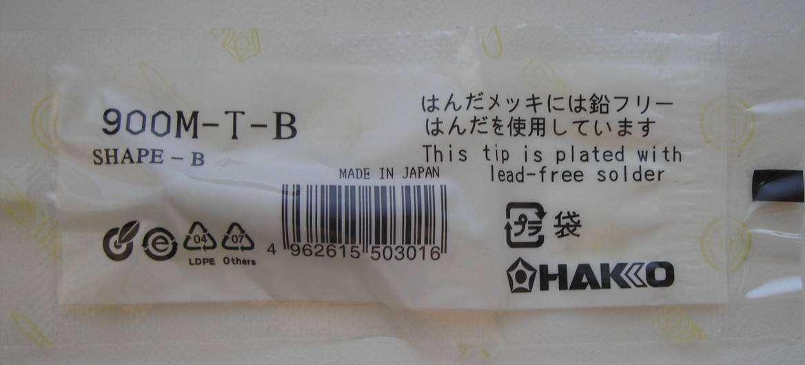 TVC-Mall: Жала Hakko к электрическому паяльнику