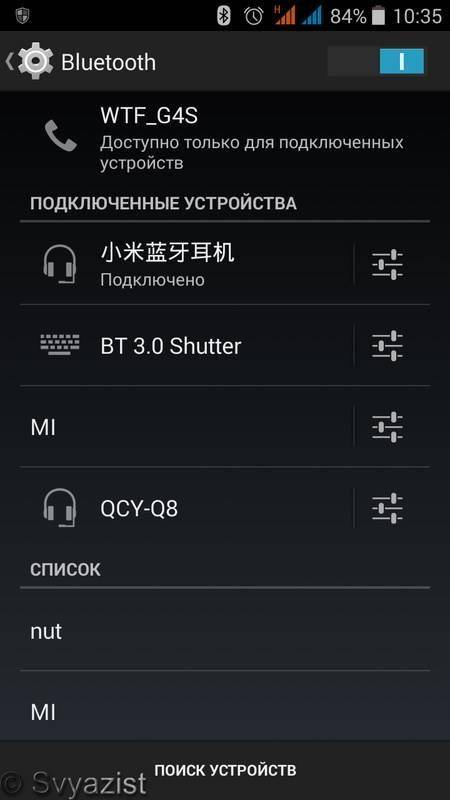 Tmart: Bluetooth гарнитура Xiaomi.