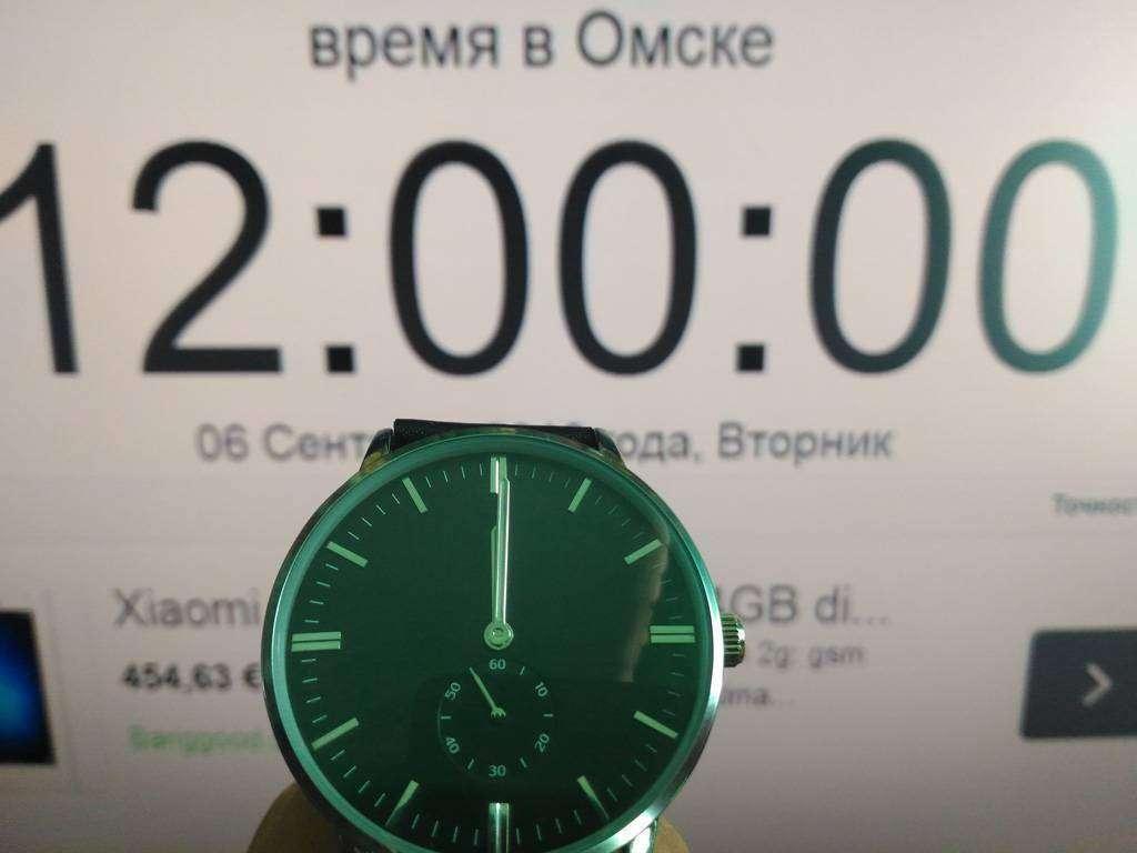 Aliexpress: Элегантные часы No Logo в офисном стиле