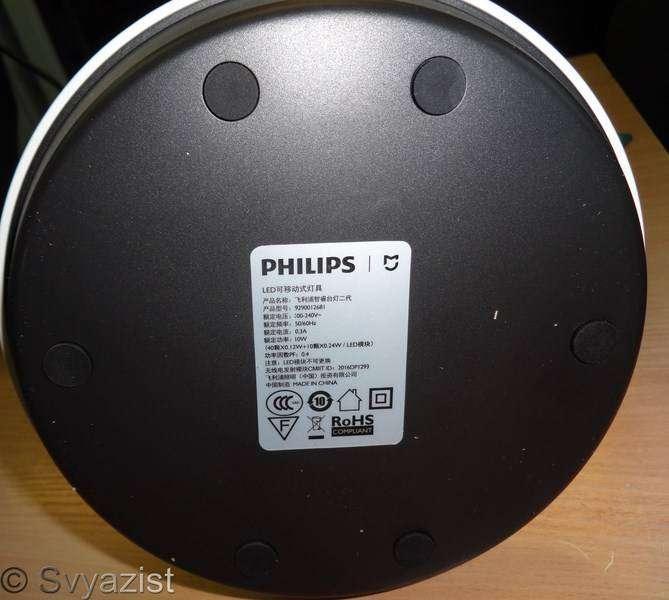 GearBest: Настольная лампа берегущая глаза. Xiaomi Philips EyeСare Smart Lamp 2