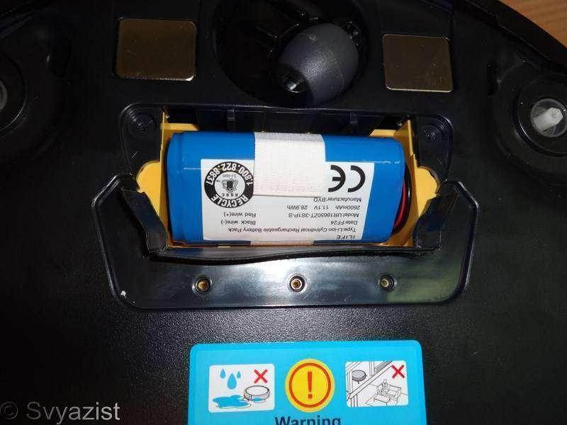 GearBest: Робот пылесос ILIFE V1. Битва роботов