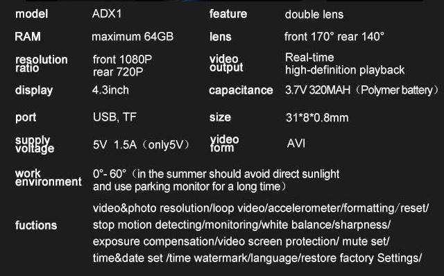 Aliexpress: Автомобильный видеорегистратор Andonstar ADX1 с двумя камерами и монитором в зеркале заднего вида