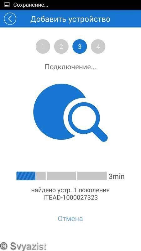 itead.cc: Переключатель направления вращения электромотора с управлением по Wi-Fi.