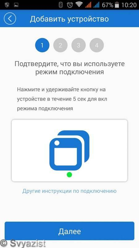 itead.cc: Все варианты Sonoff TH. Новая версия выключателя с Wi-Fi и датчиками влажности и температуры