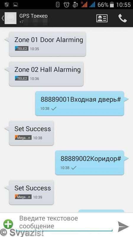 Banggood: GSM сигнализация DY-G10A для дома