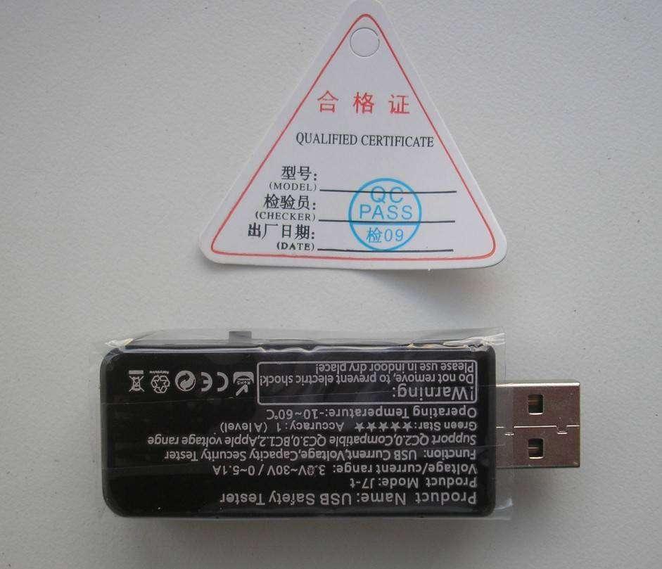GearBest: USB Safety тестер от JUWEI  (модель J7-T)