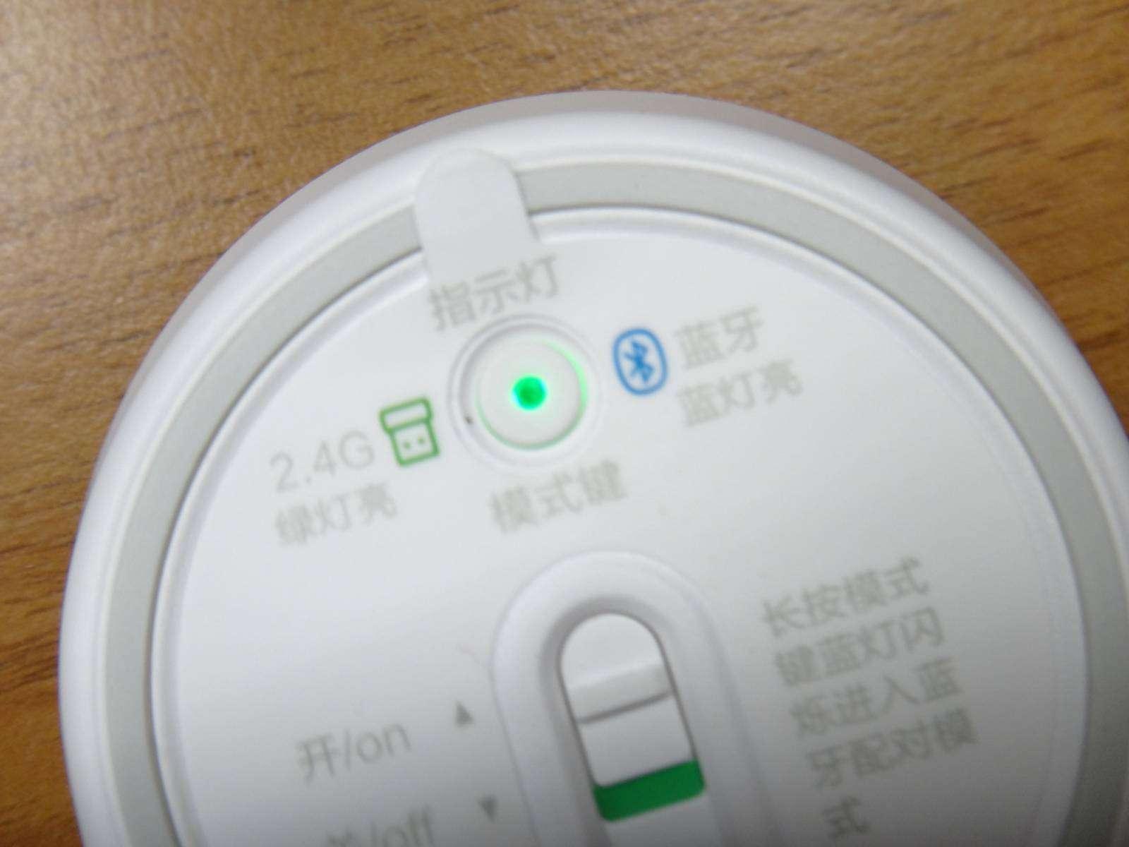 GearBest: Xiaomi Mi Mouse компактная и стильная мышка с двумя режимами подключения