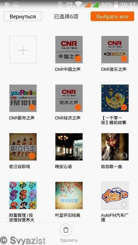 Другие - Китай: Wi-Fi интернет-радио Xiaomi WLSYJ01CM