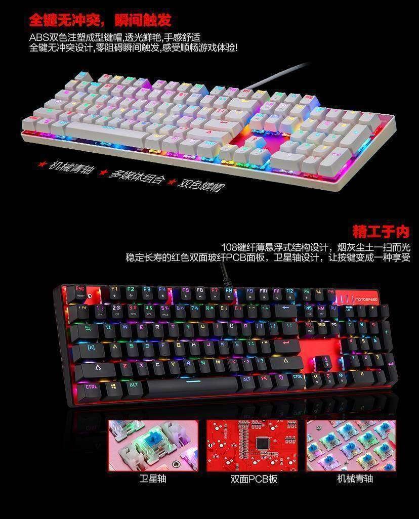 Banggood: Механическая клавиатура MOTOSPEED Inflictor CK104
