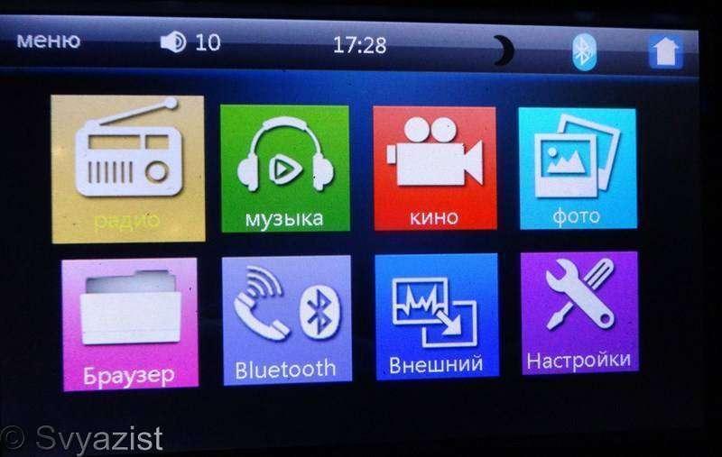 Banggood: Однодиновая автомобильная магнитола DME-4019 с 4,1 дюймовым сенсорным экраном