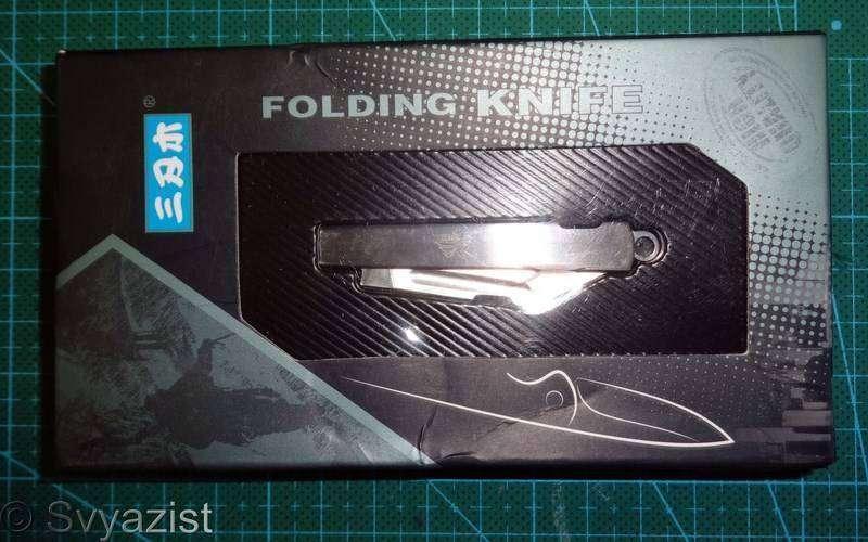 Другие - Китай: Наключный складной нож Sanrenmu A103