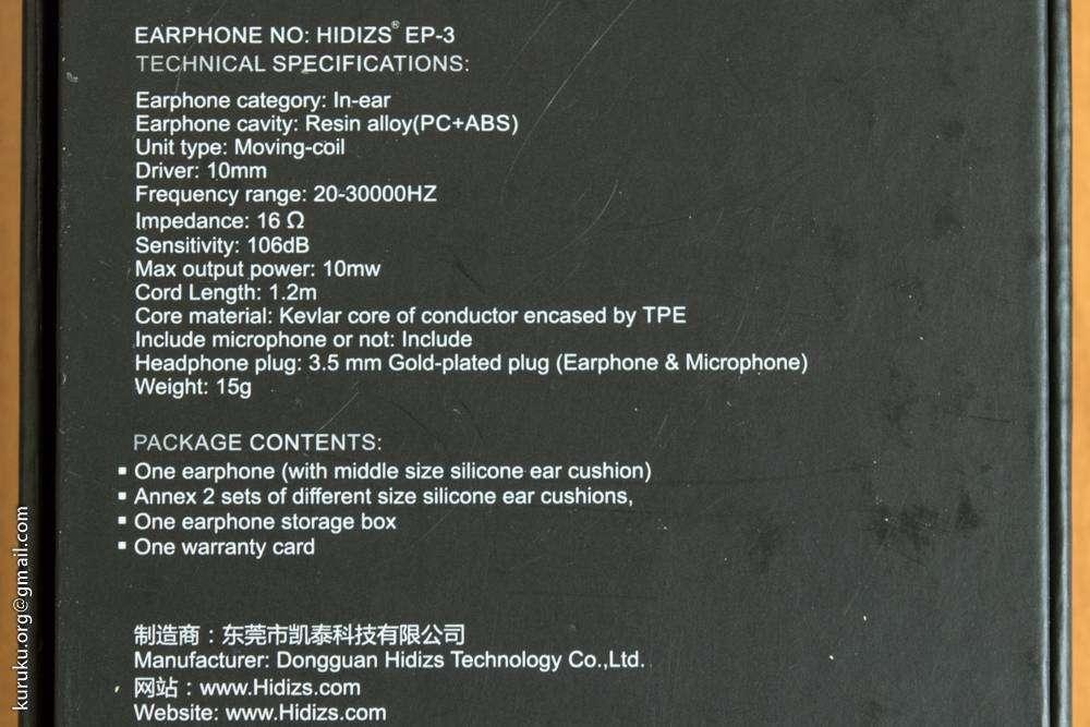 PenonAudio: Обзор наушников HIDIZS EP-3 - Ещё одна новинка от HIDIZS. Любителям винила посвящается...