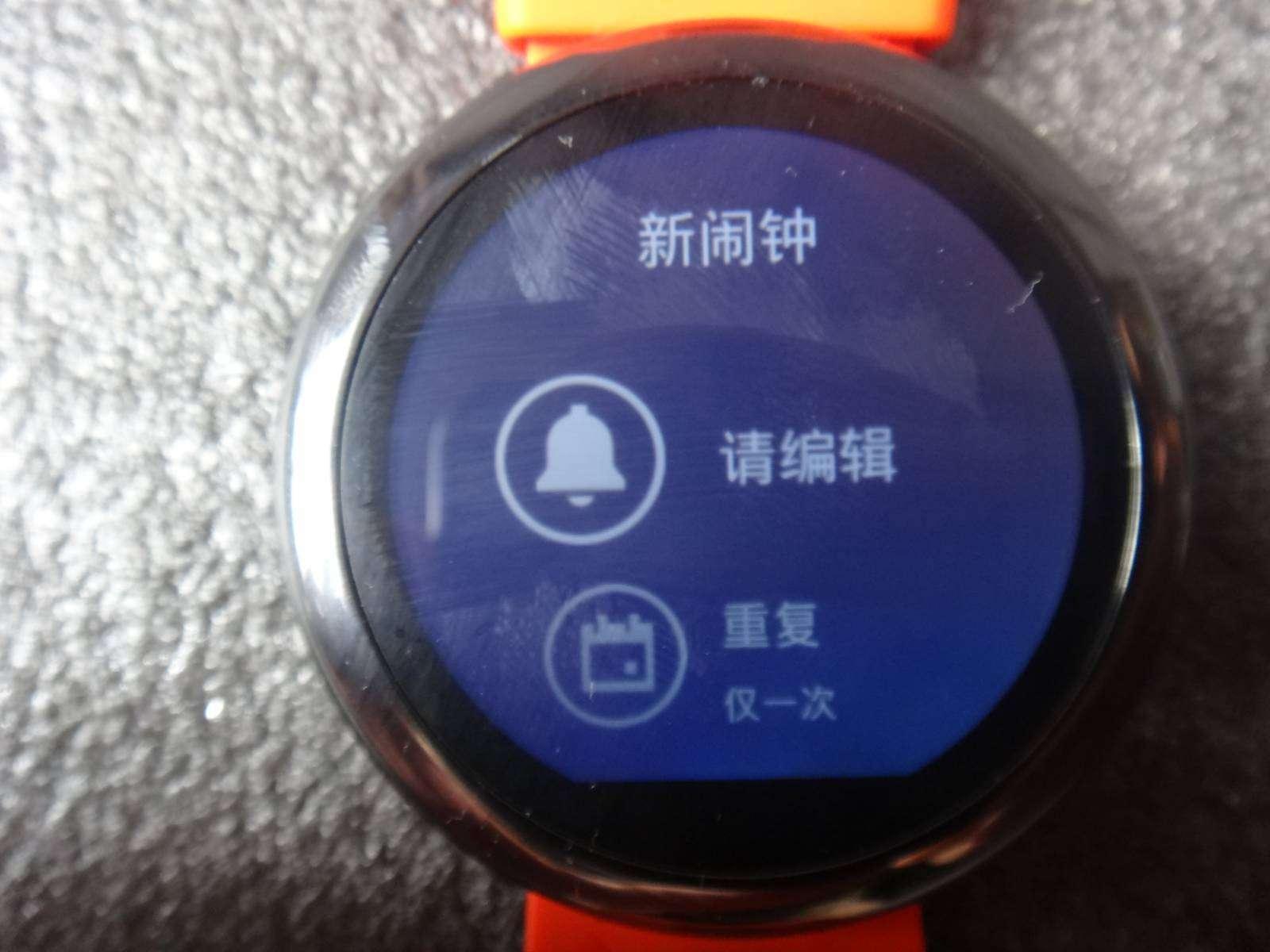 GearBest: Xiaomi AMAZFIT умные часы с продвинутым функционалом и различными уведомлениями