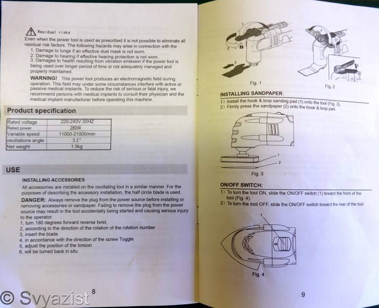 Banggood: Осцилляторный мультиинструмент HILDA или мультитул