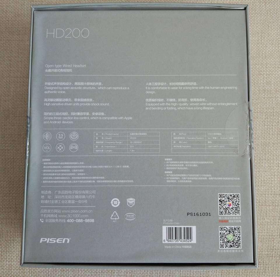 TVC-Mall: Накладные наушники PISEN HD200