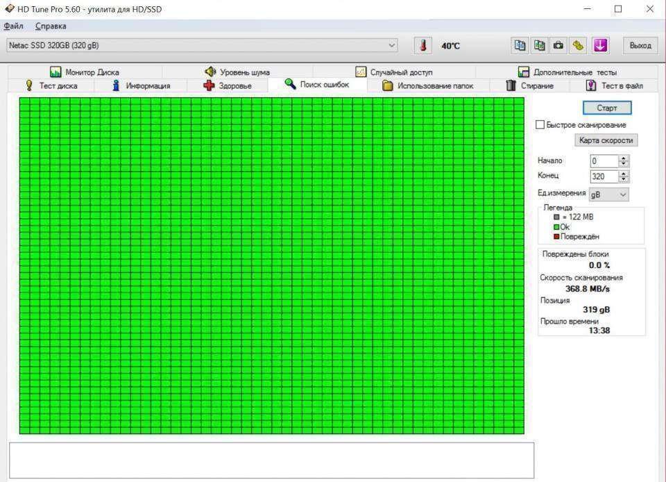 TomTop: SSD накопитель Netac N500S 320GB