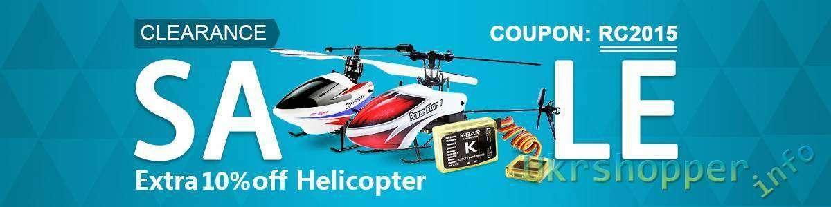 Минус 10% на разные вертолеты от Banggood