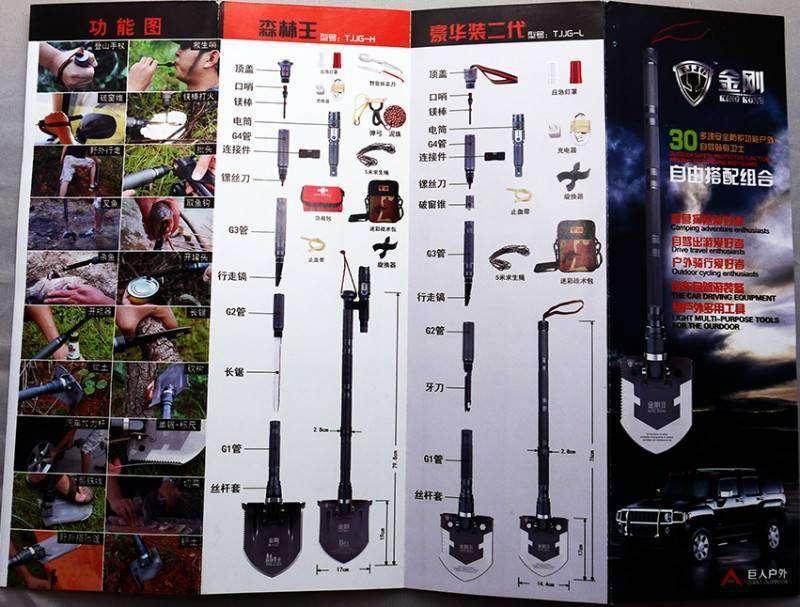 Banggood: Многофункциональная лопата KINGKONG